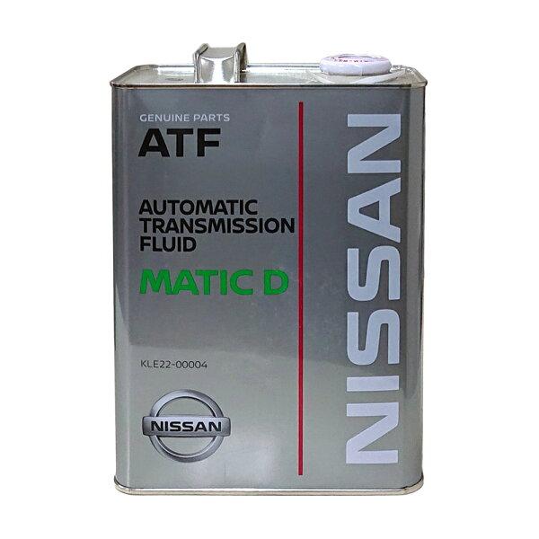 【訳あり】 ニッサン マチックフルードD ATF 4L KLE22-00004 シーマ(F50) エルグランド(E51)等のトランスファー 日産車 オートマチックトランスミッション