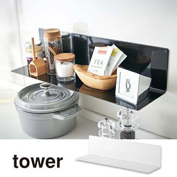 マグネットキッチン棚 TOWER(タワー) ワイド キッチン収納/マグネットラック/磁石/壁面収納/ウォールラック/スパイスラック【あす楽15時まで】
