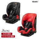 【送料無料】レカロ J1 Duo Plus ジェイワン デュオ プラス 9-36kg 1〜12才頃 チャイルドシート ジュニアシート レッド/ブラック ISOFIXでもシートベルトでも取付可能