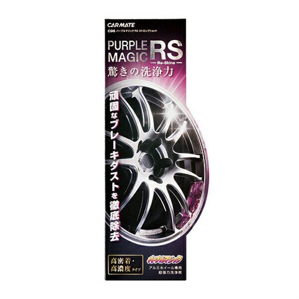 メンテナンス用品, タイヤ・ホイールケア  RS C96 15
