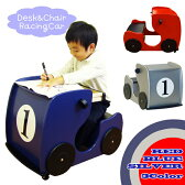 【送料無料】HERO 子供デスク&子供チェアーセット レーシングカー レッド/ブルー/シルバー 子供用学習机/机イスセット/乗り物/木のおもちゃ えて/ete【あす楽15時まで】