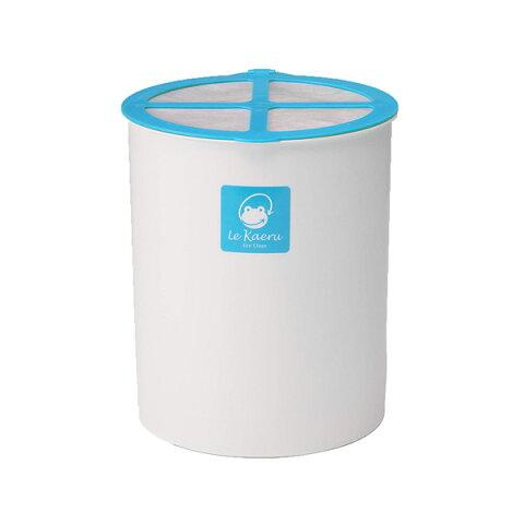チップ付き室内型家庭用生ごみ処理器 ル・カエル ブルー 生ゴミ処理機 ごみ箱 ダストボックス コンポスト リサイクル