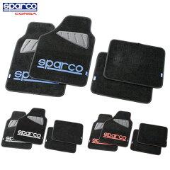 SPARCO CORSA スパルコ 自動車用フロアマット ブルー×ブラック/グレー×ブラック/レッド×ブラック フロント用2枚 リア用2枚 1台分 フリーサイズ カーマット【あす楽15時まで】