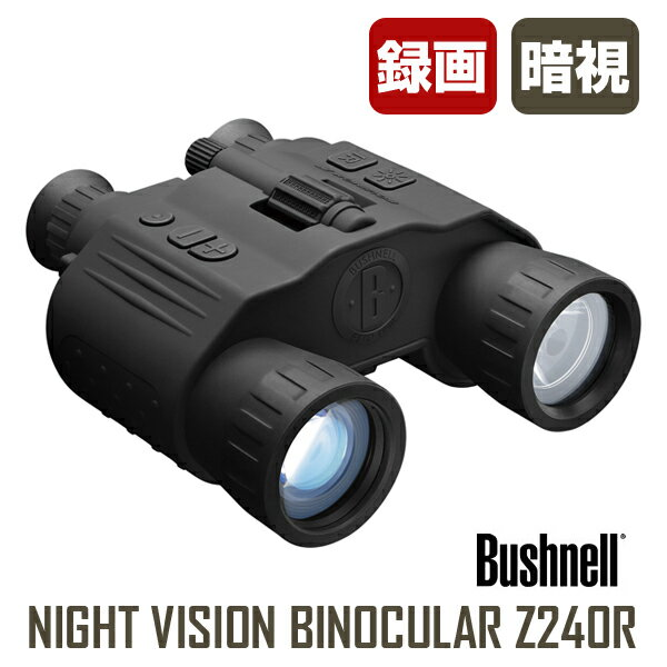 Bushnell(ブッシュネル)エクイノクスビノキュラーZ240R デジタルナイトビジョン デジタル双眼鏡 2倍/暗視スコープ/動画撮影:スタイルマーケット