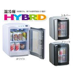 車でも家でも使える2電源。ポータブル冷温庫 RA-H20 ブラック/シルバー/ホワイト 小型冷蔵庫/保...