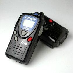 EXPLORER(エクスプローラー)特定小電力トランシーバーET-20X2台セットイヤホンマイク付属免許資格不要小型軽量ハンズフリー