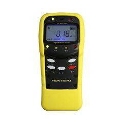 電源を入れてボタン一つで計測可能FIRSTCOM 放射線測定器ガイガーカウンター 放射能チェック FC...