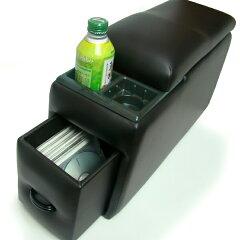 ドリンクホルダー 小物やCDの収納に。日本製 アルファコンソールボックス ブラック AC-1 センタ...