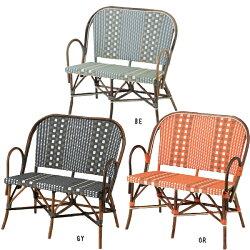 トルプ2人掛けチェアオレンジ/グレー/ベージュ/リビング・ダイニング・2人掛け椅子・リゾート