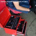 150ピース工具セット 自動車/バイク/工具セット/工具箱/自動車/バ...