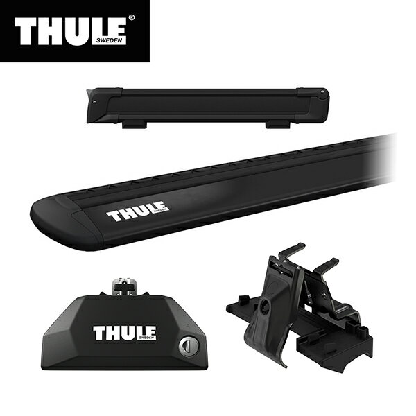 THULE(スーリー) BMW X1専用ベースキャリア(フット7106+ウイングバー EVO7113B+キット6007)+スキーキャリア スノーパック7324B F48 2015~