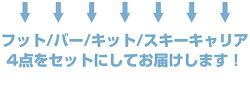 日本製ダブルドリンクコンソールボックスブラック汎用ドリンクホルダー車内収納ノア/ヴォクシー/エルグランド/セレナ/オデッセイ/ステップワゴン