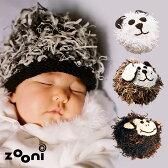Zooniモップトップアニマルハット 毛糸の帽子/ニットキャップ/子供用、ベビー用で、セレブに大人気のインポート品。パンダ/サル【あす楽15時まで】【楽ギフ_包装】