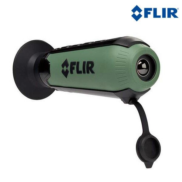 防犯カメラ, 防犯カメラ単体 FLIR(TK
