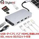 Macbookに!USB-Cハブ USB 3.0ポート×4HDMI接続SDカードスロットUSB-Cに有線LANポートまでついた万能タイプ。アップル Apple USB-Type C USB C