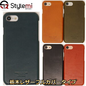 42b354eb77 iphone7ケース 栃木レザー - 携帯電話アクセサリの通販・価格比較 - 価格.com