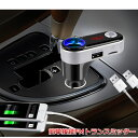 FMトランスミッター小型 車でiPhone スマホとBluetooth接続しカーオーディオにFM電波を飛ばして、音楽やハンズフリー通話が楽しめる便利なアイテム USBポート2口 マイクロSDカードスロット付き