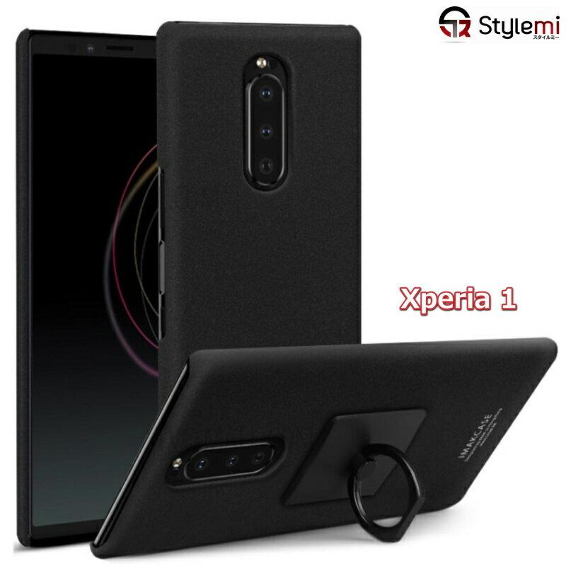 スマートフォン・携帯電話アクセサリー, ケース・カバー Xperia 1 Sony 360