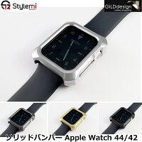 ギルドデザインソリッドバンパー アップルウォッチ 44mm/42mm用。Apple Watchをスタイリッシュにがっちり守るジュラルミン削り出しカバー 日本製