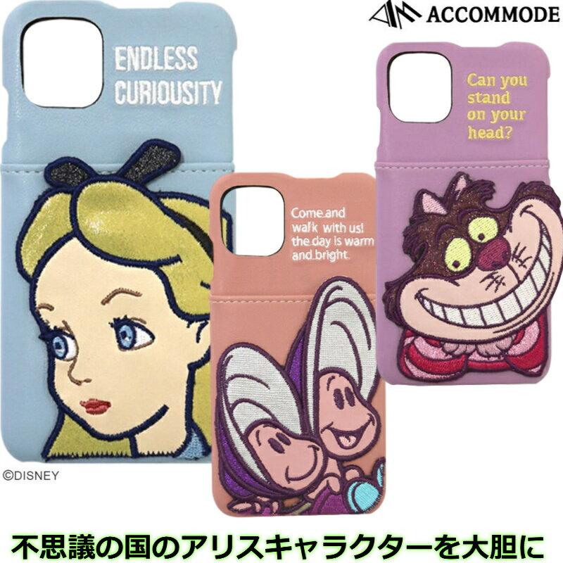 スマートフォン・携帯電話アクセサリー, ケース・カバー  iPhone iPhone 11 iPhoneDisney
