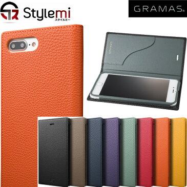 iPhone 8 Plusケース, iPhone 7 Plusケース GRAMAS(グラマス)GLC656P手帳型。最高級シュランケンカーフレザー本革使用ダイアリータイプアイフォンカバー。カード収納付き大人の男性女性に似合う ブランド おしゃれ 豪華ダブルプレゼント付き!