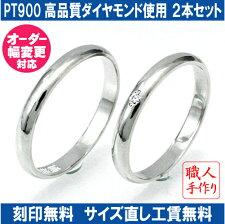 【プラチナ9002本セット】☆LADY