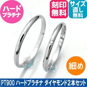 結婚指輪 マリッジリング ダイ...