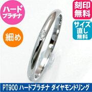 プラチナ ダイヤモンド オーダー オリジナル
