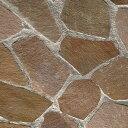 乱形石 乱形 石材 自然石 庭 石 鉄平石 ジャワ鉄平石 1ケース販売 束 0.4m2 0.4平米 インドネシア産 茶色 ブラウン 庭 アプローチ ガーデニング