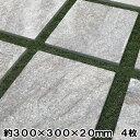 自然石 庭石 敷石 庭 クォーツサイト 石材 平板 300mm角 4枚入 フォレスタシルバークォーツ 置くだけ 踏石 石英岩 石畳 ガーデニング 敷く 石 敷き石 天然石 踏み石 30cm角 20mm厚 300×300×20mm