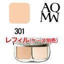 【あす楽】 AQ MW エレガントグロウ パウダーファンデーション 【...