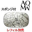 【あす楽】 AQ MW エレガントグロウ パウダーファンデーション ケ...