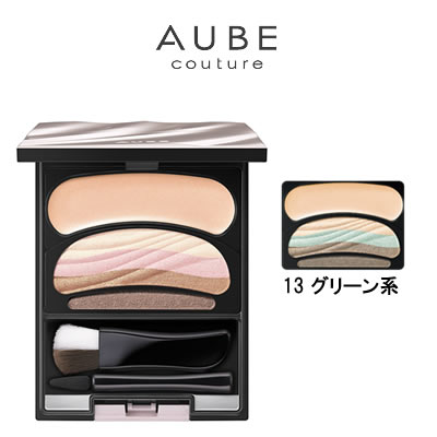 ベースメイク・メイクアップ, アイシャドウ  N 13 KAO sofina AUBE couture 0