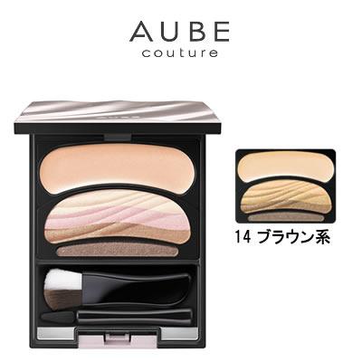 ベースメイク・メイクアップ, アイシャドウ  N 14 KAO sofina AUBE couture 0