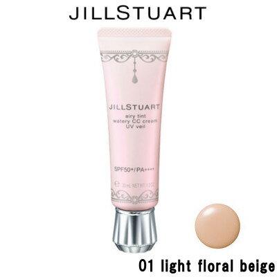 【あす楽】 ジルスチュアート エアリーティント ウォータリーCCクリーム UVヴェール 01light floral beige 34g SPF50+/PA++++『0』