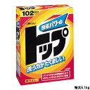 【あす楽】 ライオン 無リントップ 特大4.1kgLION TOP 粉末衣料用洗剤 粉末洗剤 洗剤 洗濯 大容量 酵素 『5』
