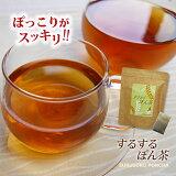 【あす楽】 するするぽん茶 4g×30包 ( 無添加自然植物100%で 安心 安全 お試し ダイエット 茶 食物繊維 お茶 健康茶 お通じ 宅配便秘密配送可能 )『5』