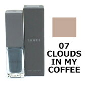 THREE スリー ネイルポリッシュ 7ml 【07 CLOUDS IN MY COFFEE】[ ACRO / ネイル / マニキュア ]【取り寄せ商品】【ID:0129】『0』