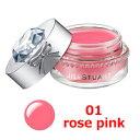 【PT最大29倍】 ジルスチュアート リラックス メルティ リップ バーム 【 01 rose pink 】 7g (...