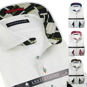 ドレスシャツ ワイシャツ シャツ メンズ 柄シャツ 派手シャツ カジュアルシャツ 大人 メンズシャツ きれいめ お洒落 可愛い デザイン 国産 長袖 純綿100% コンフォート 別注シリーズ ジャガード織柄 カッタウェイワイドカラー 白 ホワイト 派手 個性的 オシャレ 210218