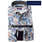 1808 リバティプリント タナローン 国産長袖綿100ドレスシャツ コンフォート ボタンダウン 猿 バナナ 白青メンズ fs3gm
