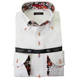 国産長袖綿100%ドレスシャツ  コンフォート ボタンダウン ホワイト ジャガード織柄 野菜 ベジタブル 2001