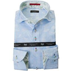 国産長袖綿100%ドレスシャツ  コンフォート カッタウェイワイド スカイブルー ジャガード織柄 野菜 ベジタブル 2001