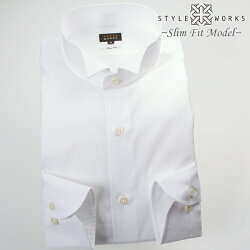 1703 国産長袖綿100%ドレスシャツ スリムフィット ウィングカラー ホワイトブロードクロス