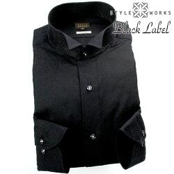 1703 国産長袖綿100%ドレスシャツ スリムフィット ウィングカラー ブラックジャガードペイズリー