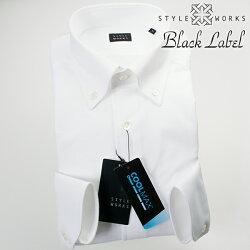 国産オリジナル長袖ドレスシャツ クールマックスファブリック ボタンダウンカラー ホワイトヘリンボーン