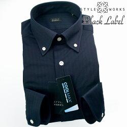 国産オリジナル長袖ドレスシャツ クールマックスファブリック ボタンダウンカラー ネイビーヘリンボーン