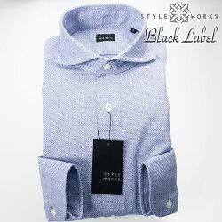 1705 国産オリジナル長袖ドレスカジュアルシャツ カッタウェイワイドカラー シャンブレーサックスブルー カラミ織 製品洗い加工