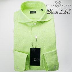 1705 国産オリジナル長袖ドレスカジュアルシャツ カッタウェイワイドカラー シャンブレーイエローグリーン カラミ織 製品洗い加工