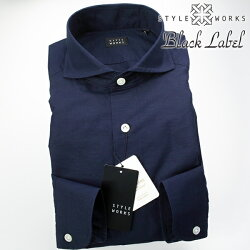 1705 国産オリジナル長袖ドレスカジュアルシャツ カッタウェイワイドカラー コットンリネン ダークネイビー 製品洗い加工
